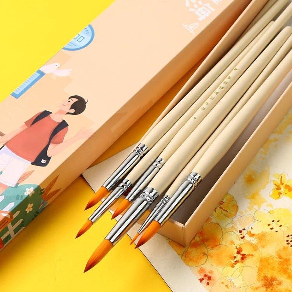 畫筆 尼龍毛顏料筆畫筆套裝專業美術繪畫水粉畫筆尖頭zg