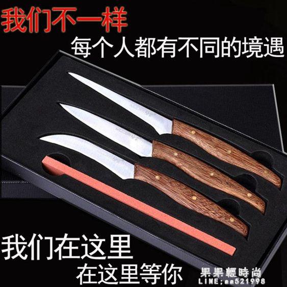 食品雕刻刀廚師雕花主刀瓜水果蔬雕刻刀套裝入門花樣專用雕刻套裝