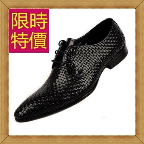 ★真皮皮鞋休閒鞋-時尚紳士商務男鞋子58w118【獨家進口】【米蘭精品】