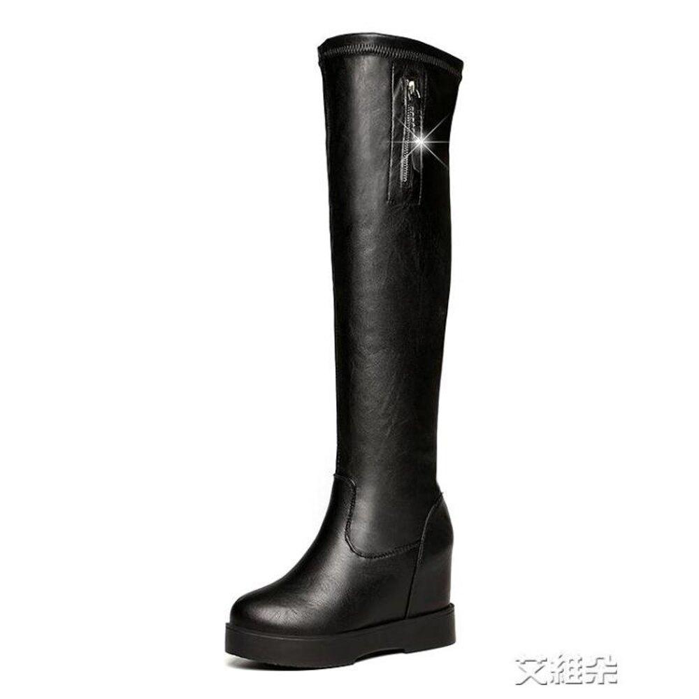長靴厚底內增高長靴女歐美黑色騎士靴過膝長靴簡約彈力靴女靴 清涼一夏 特貨