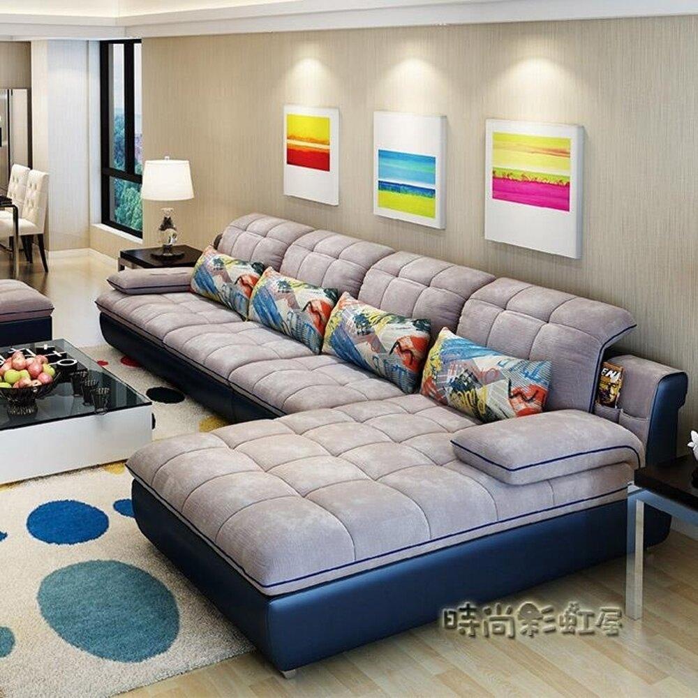 新款布藝沙發簡約現代客廳轉角可拆洗大小戶型布沙發整裝家具組合MBS「時尚彩虹屋」