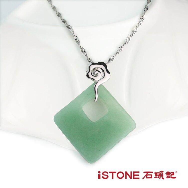 東菱玉項鍊-時尚雲水謠 石頭記