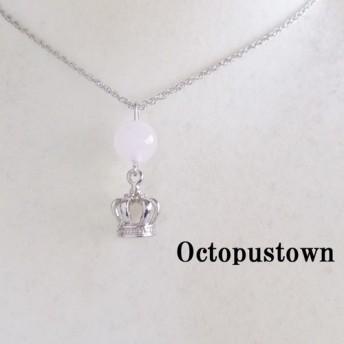 【10月の誕生石】 愛をあらわす石 ローズクォーツと王冠(2)チャームのネックレス(天然石/シルバーカラー)