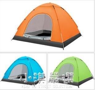 免運 野外帳篷戶外全自動1單人防雨家用露營野營加厚防暴雨CY
