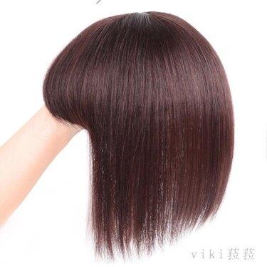 真髮一片式頭頂補髮假髮女遮蓋白髮直髮自然無痕隱形蓋頭頂假髮片LXY3018【樂活】 全館八八折