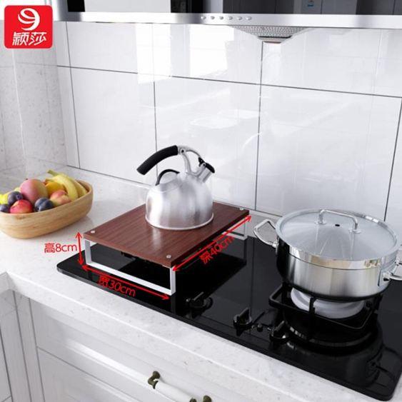 廚房置物架微波爐電磁爐支架子底座煤氣灶燃氣灶集成灶臺蓋板罩子
