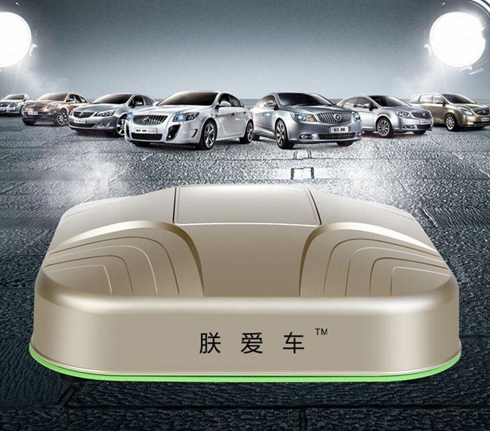 全自動車衣 全自動車衣智慧遙控防曬防雨隔熱收縮電動轎車越野SUV通用車罩套  領券下定更優惠