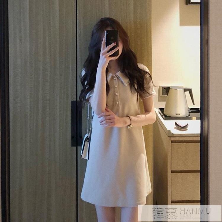 洋裝 韓版裙子森系仙女超仙甜美Polo很仙法國小眾連身裙夏