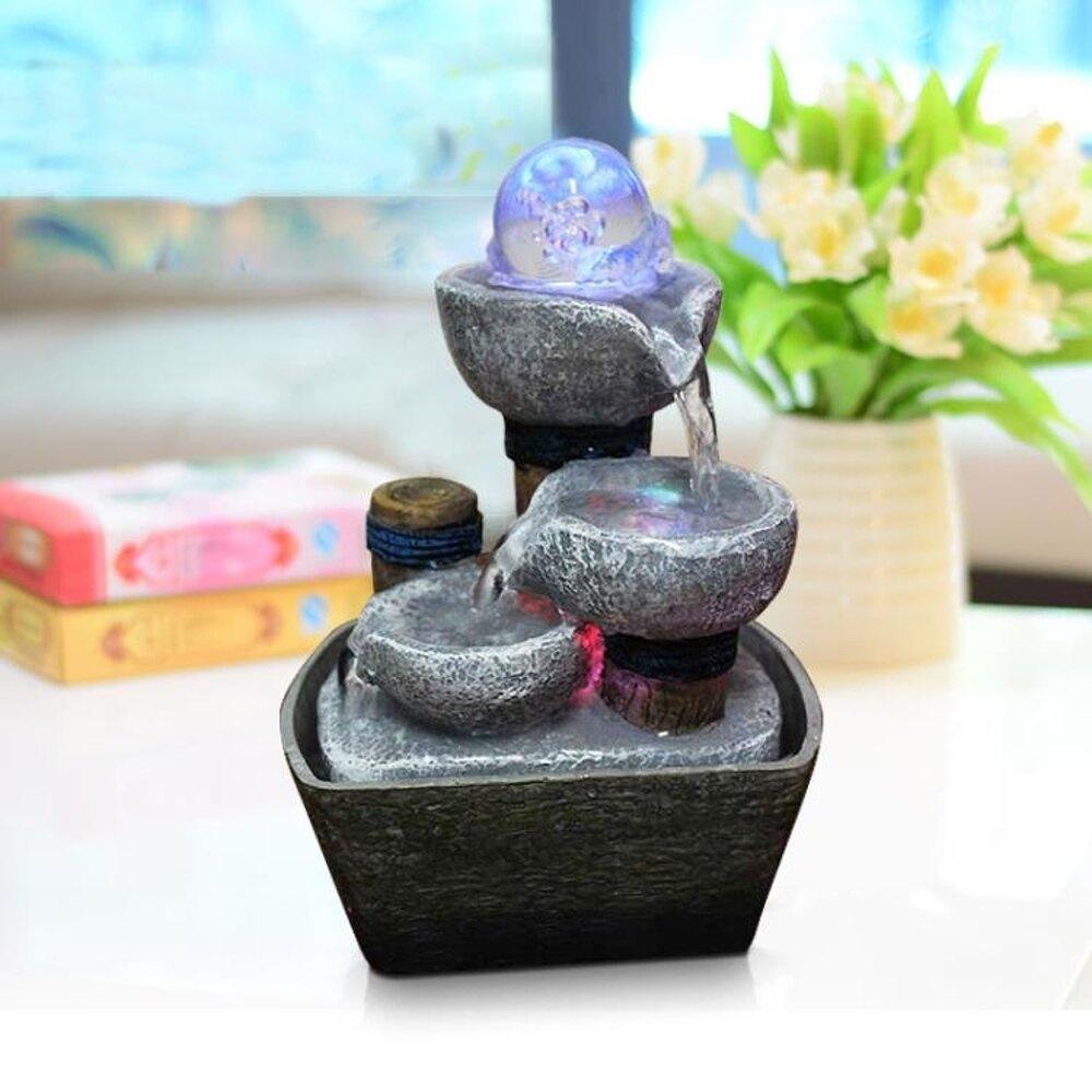 風水輪擺件流水小噴泉裝飾品禮物客廳辦公室創意桌面假山桌面裝飾  尾牙年會禮物