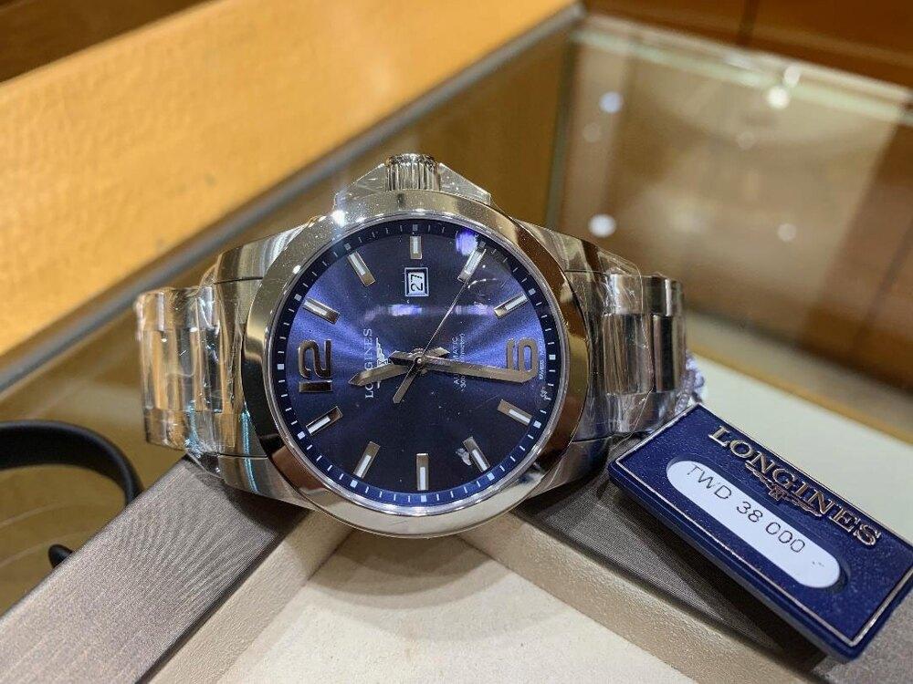 【送品牌禮物】浪琴 Conquest 征服者系列300米石英L37604966腕錶-藍銀/43mm