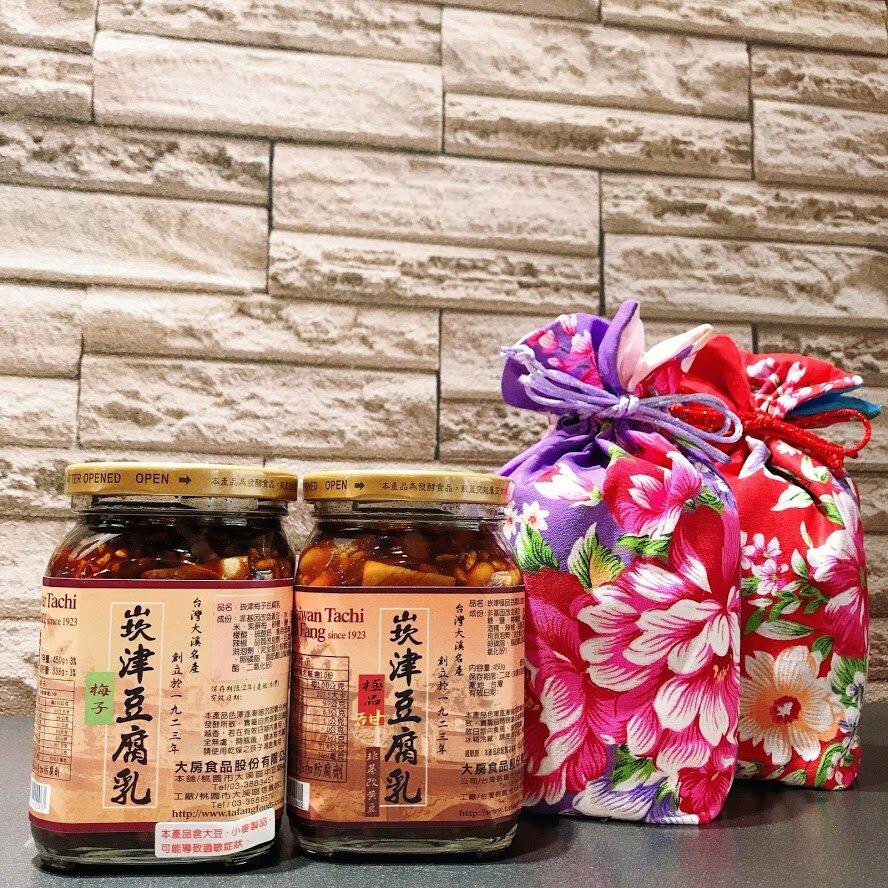 豆腐乳 【台灣夯 伴手禮物產館】大房豆干 崁津豆腐乳
