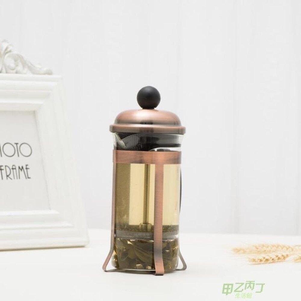 咖啡壺 法壓壺咖啡鍍金鍍銅手沖壺套裝旅行用便攜式家用沖茶器咖啡壺350m