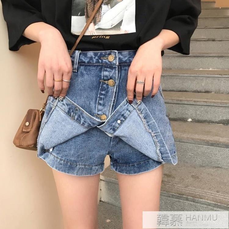 夏天韓版A字裙高腰顯瘦牛仔裙短裙女褲裙寬鬆半身裙學生百搭裙子