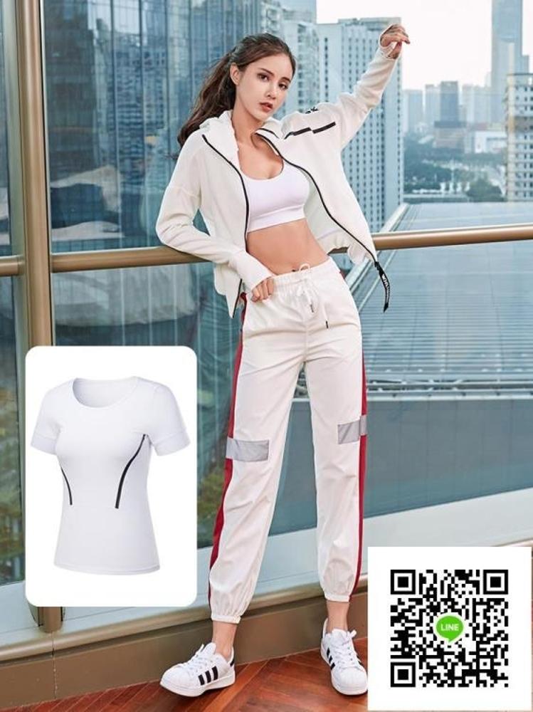 秋冬運動套裝女新款韓國健身房跑步速幹衣網紅寬鬆專業瑜伽服 歐歐流行館