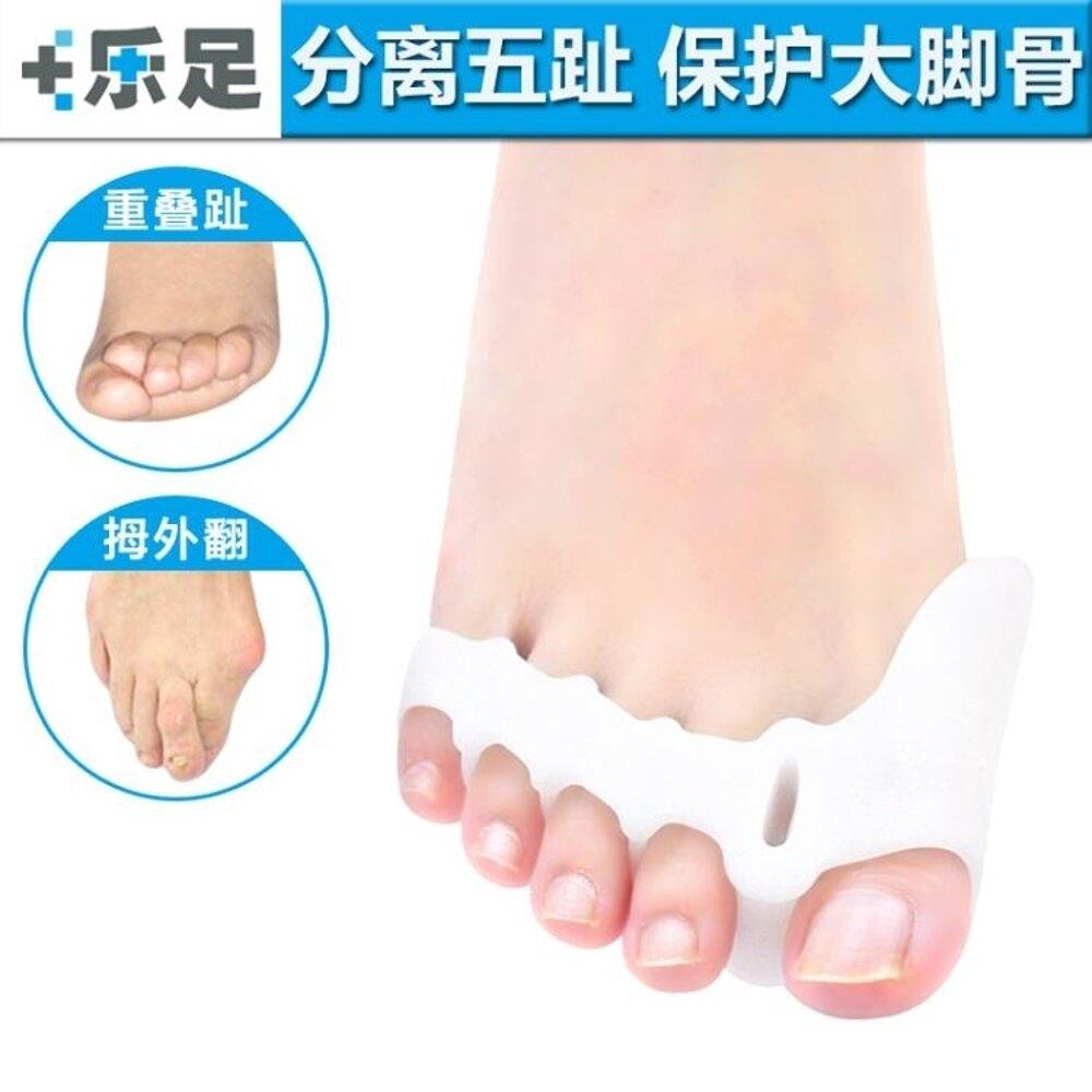 分趾器 樂足新品專利拇外翻五趾分趾器保護大腳骨二合一腳趾保護維多