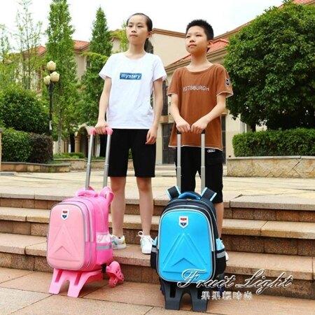 拉桿書包男孩6-12周歲小學生女孩1-3-5年級三6輪爬樓兒童防水免洗 果果輕時尚 聖誕節禮物