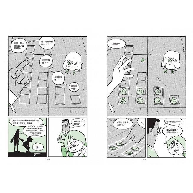 小天下-程式特攻隊:看漫畫輕鬆學中小學生必備的11個程式基本概念(共6冊)
