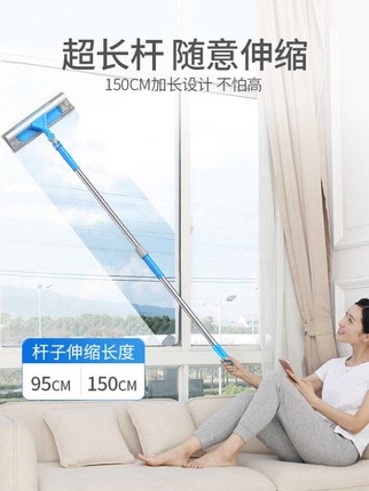 擦玻璃器清潔刷伸縮桿雙面擦窗神器玻璃刷刮清潔清洗