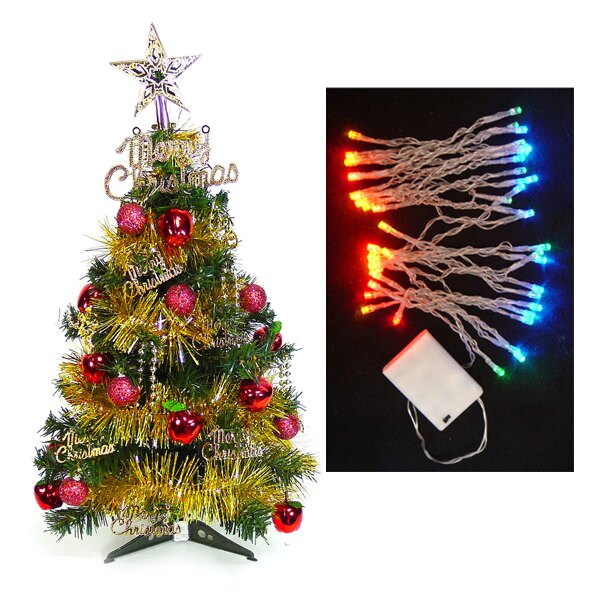 【摩達客】台灣製可愛2呎/2尺(60cm)裝飾聖誕樹(紅蘋果金色系)+LED50燈電池燈彩光YS-GT22006