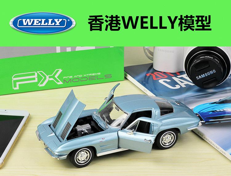 美琪 汽車模型 1:24 1963雪佛蘭 克爾維特 仿真合金汽車模型成人收藏