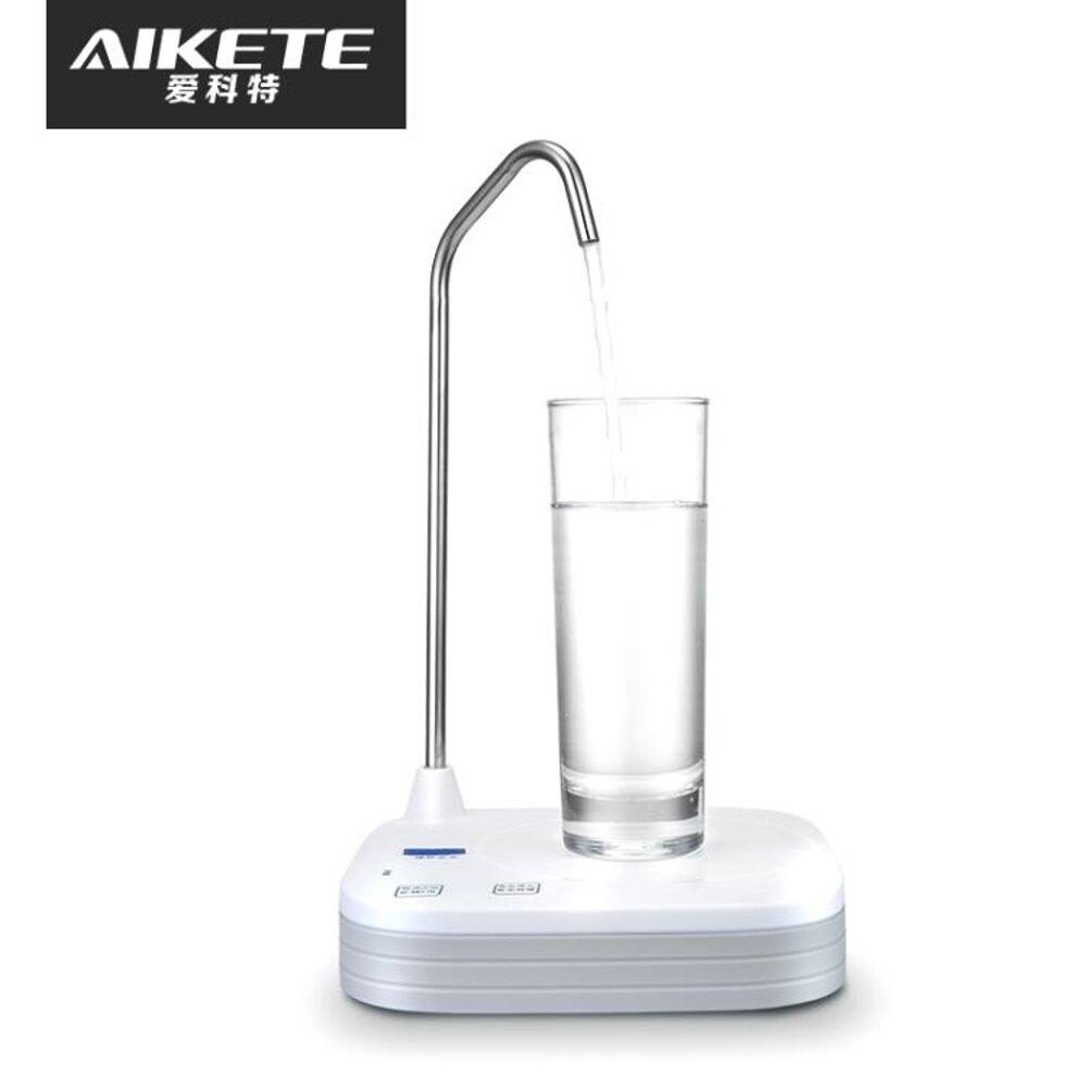 桶裝水電動抽水器純凈水大桶水飲水機礦泉水自動上水吸水器壓水器 阿薩布魯
