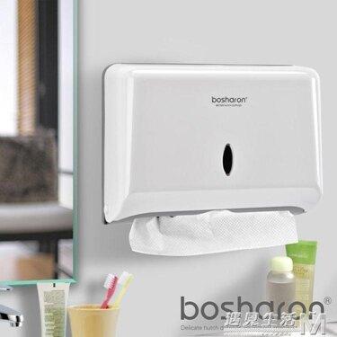 壁掛式擦手紙巾盒衛生間擦手紙盒 免打孔抽紙盒廚房紙巾架  全館八五折