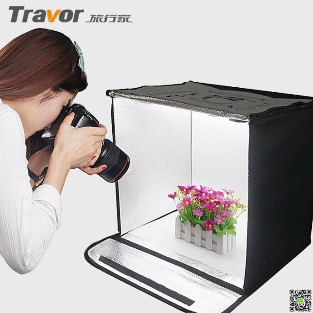 攝影補光燈 旅行家LED小型攝影棚40cm  拍照柔光箱拍攝道具迷你簡易燈箱   領券下定更優惠