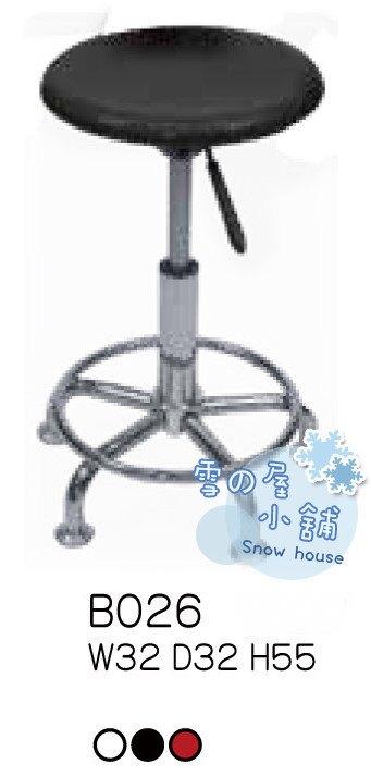 ╭☆雪之屋小舖☆╯B-026P10 五爪腳吧椅/ 造型椅/造型餐椅/吧檯椅/吧枱椅