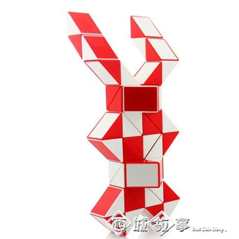 72段百變魔尺  彈簧異形魔方 魔蛇棍學習變形益智玩具  全館八五折