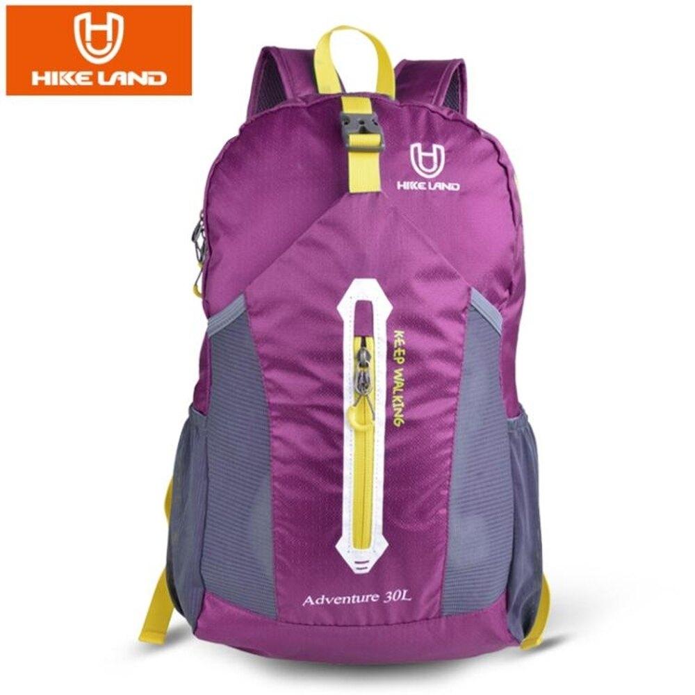 戶外運動登山包 可折疊男女雙肩旅行騎行皮膚背包 超輕防潑水 30L