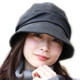 [ドリームハッツ] 帽子 キャスケット レディース 秋 冬 UV 対策 大きい サイズ UVカット帽子100% Lサイズ(61cm)チャコール