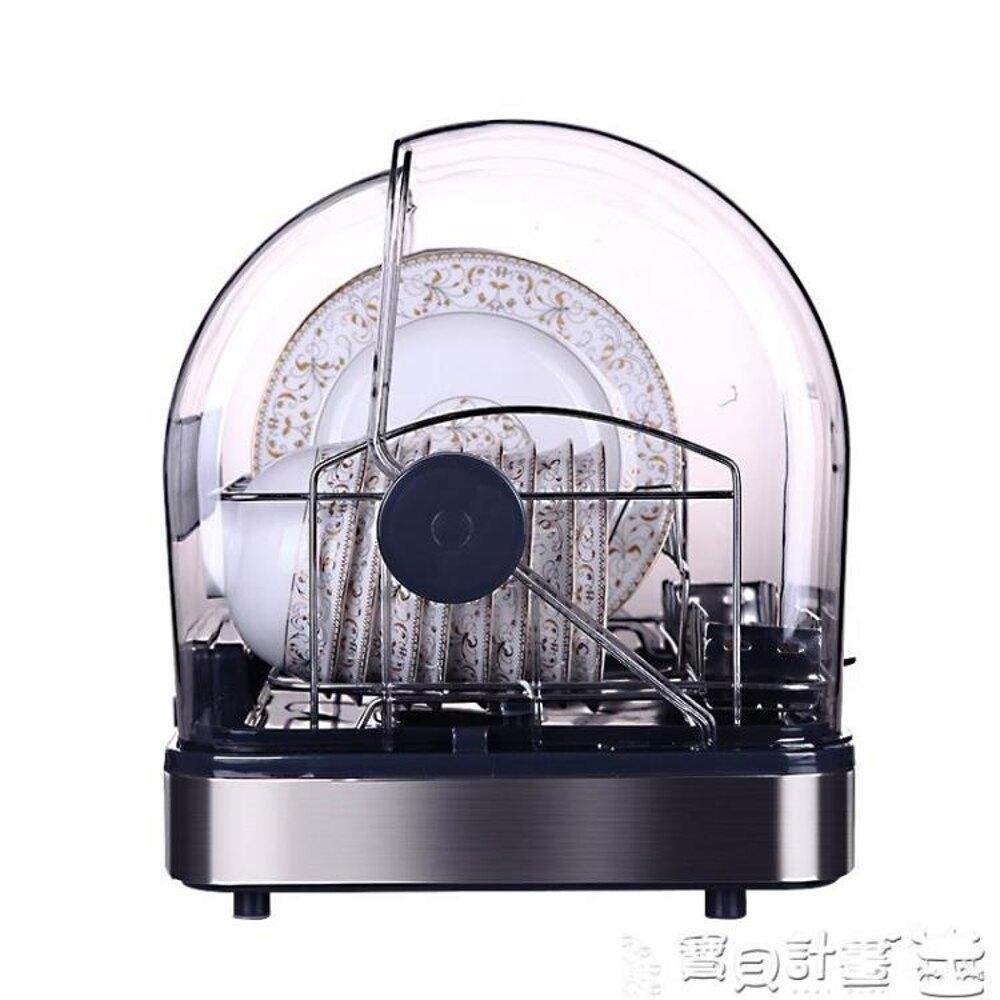消毒箱 立式消毒櫃家用迷你小型不銹鋼消毒碗櫃廚房烘干保潔櫃JD 220v 寶貝計畫