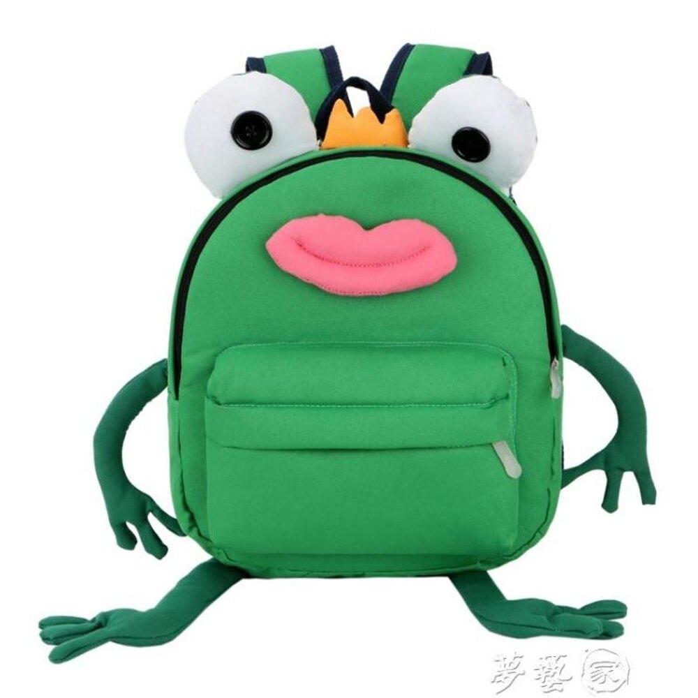 兒童書包  兒童書包幼兒園1-3-5歲男童青蛙王子嬰兒迷你男寶寶女防走失背包 夢藝家