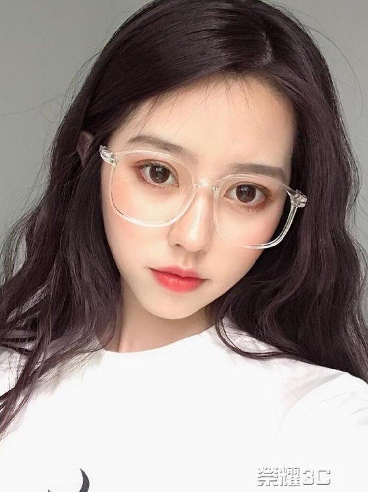 眼鏡框 韓版潮成品眼鏡女ulzzang眼鏡框透明網紅同款ins素顏鏡 清涼一夏特價