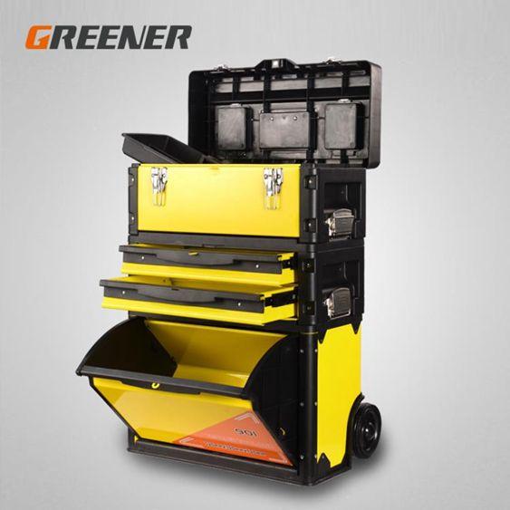 拉桿工具箱多功能五金大號手提箱三層組合多層推車行動工具車