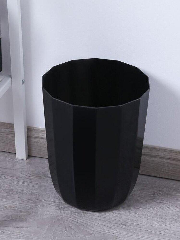 垃圾桶 北歐垃圾桶家用客廳臥室創意紙簍ins衛生間廚房拉圾筒時尚簡約 傾城小鋪 聖誕節禮物