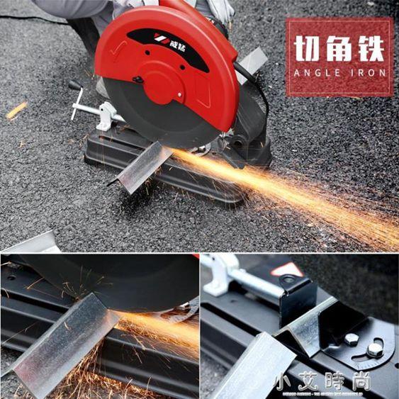 多功能鋼材切割機鋼材機大功率355型材切割機電動木材切割機