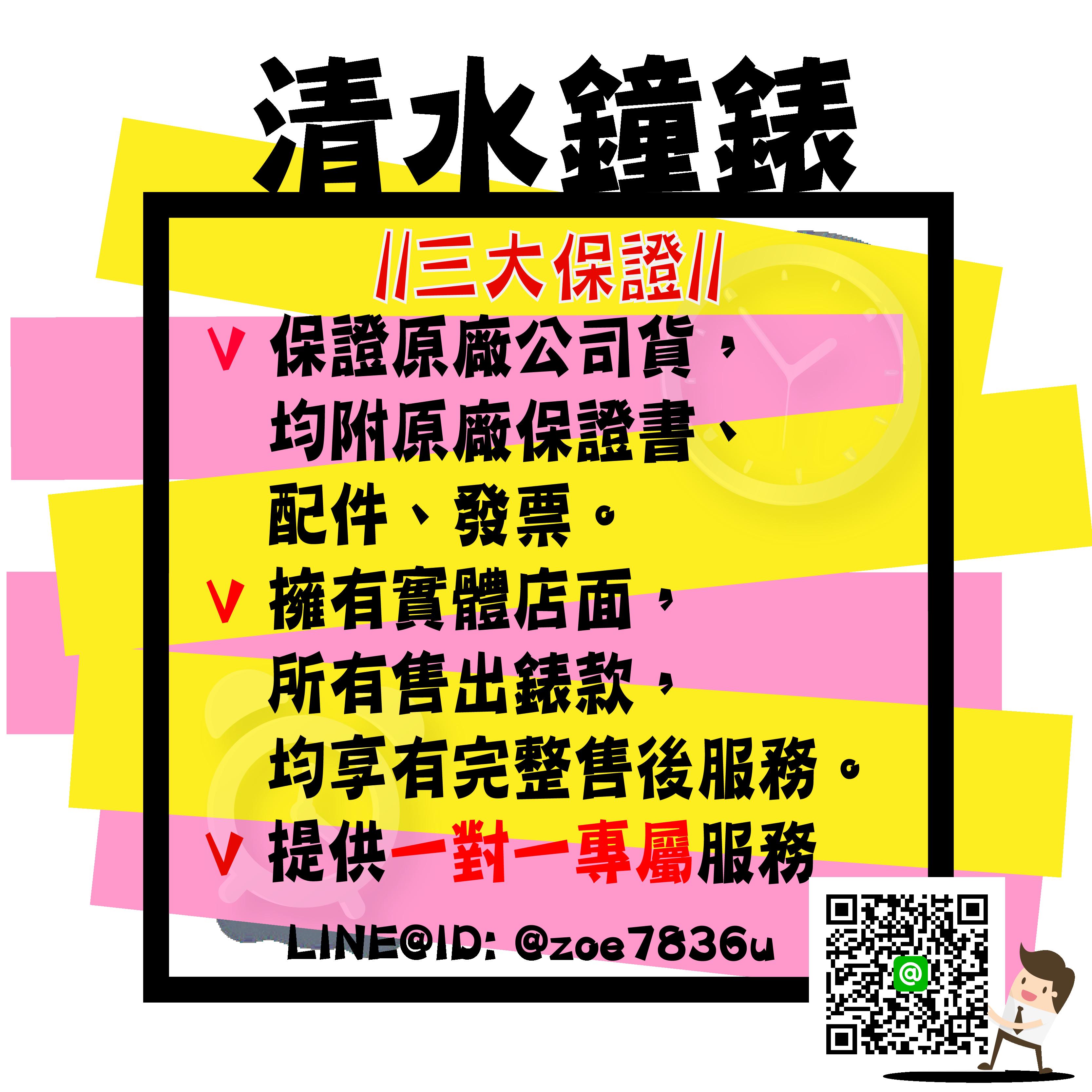 CASIO 卡西歐 BGA-230PC-2B Baby-G 春天活力運動女錶 水藍 粉紅 42.9mm