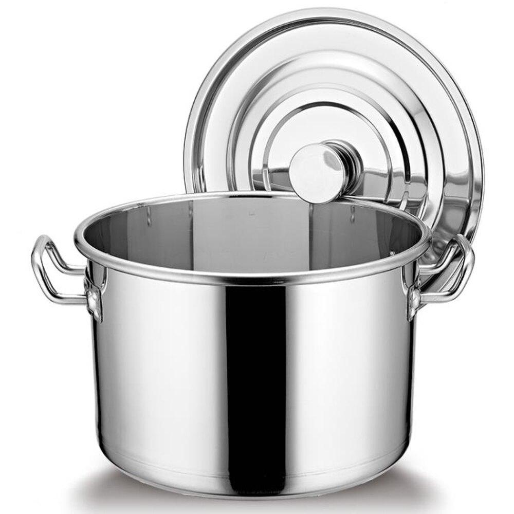 不銹鋼桶帶蓋圓桶加厚大湯鍋加大熬湯鍋加高湯鍋鍋具