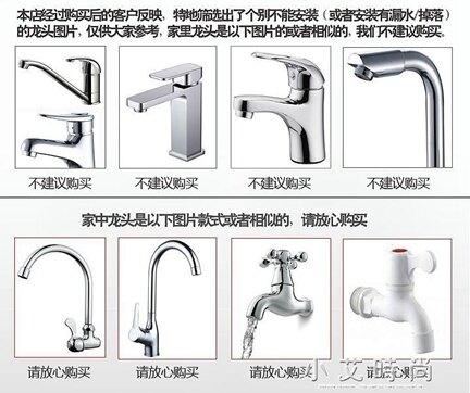 自來水水龍頭凈水器家用廚房電器城前置飲化過濾器 年貨節預購
