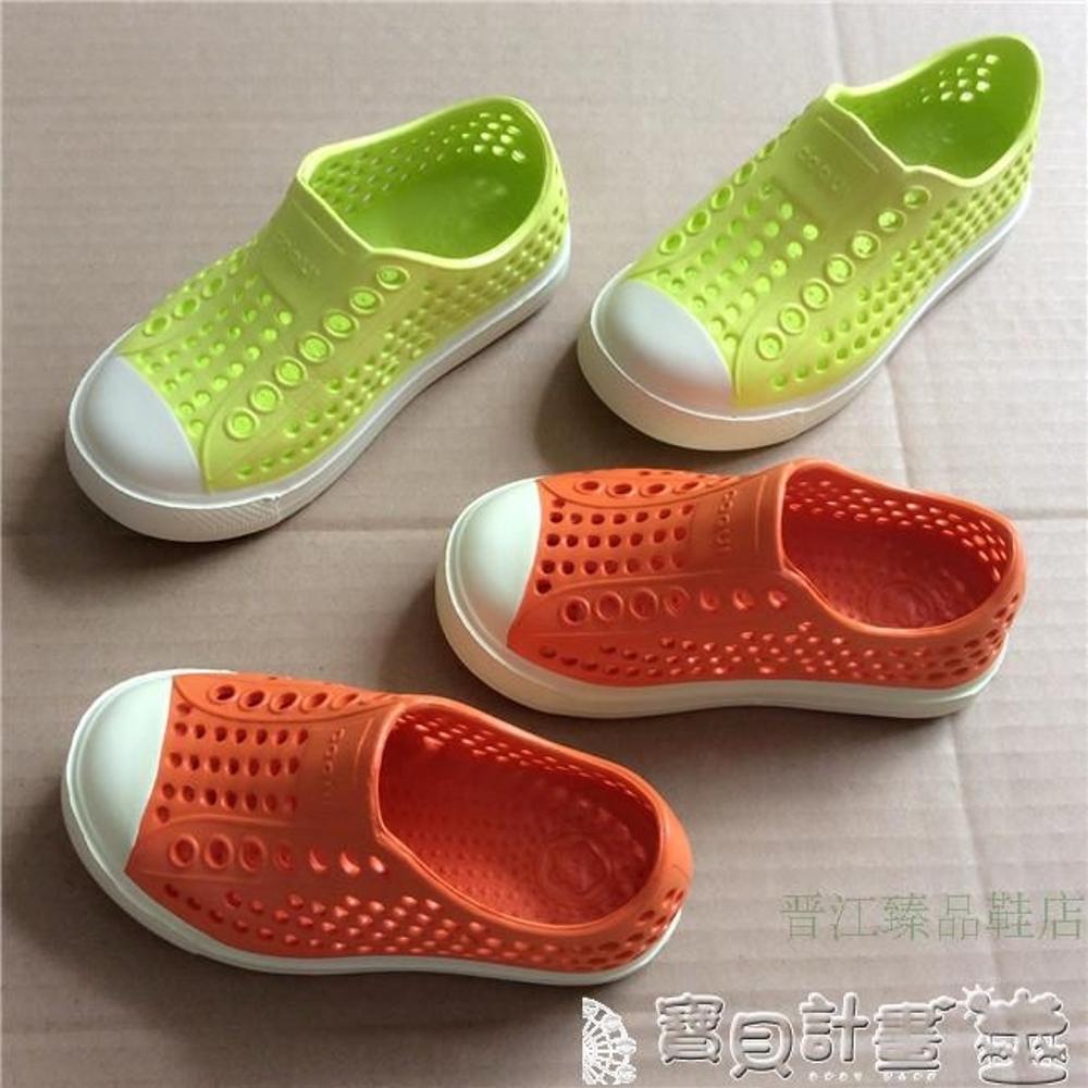女童洞洞鞋 兒童鞋男童女童涼拖鞋洞洞鞋沙灘鞋雨鞋防滑防臭軟底  尾牙年會禮物