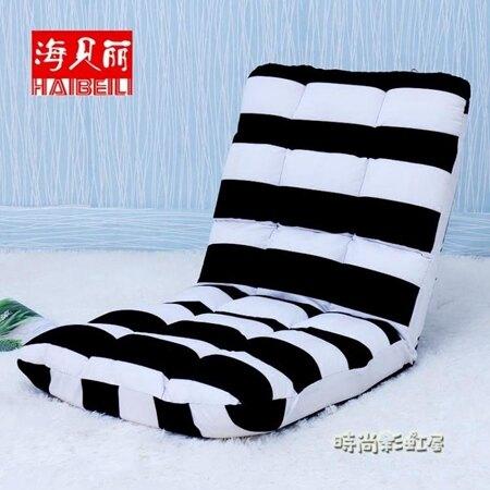 海貝麗懶人沙發榻榻米可折疊單人小沙發床上電腦靠背椅子地板沙發MBS「時尚彩虹屋」 聖誕節禮物