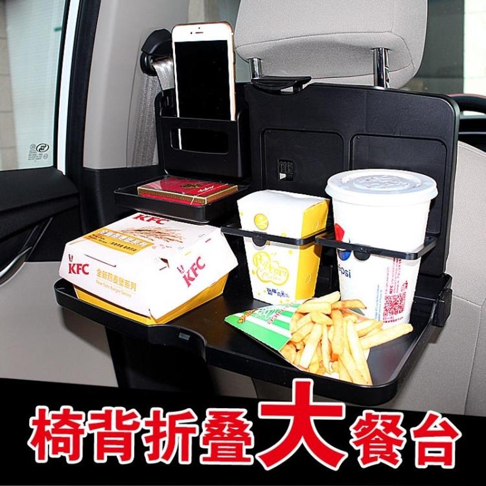 汽車用品多功能托盤車用餐桌餐台水杯架車載椅背餐盤置物箱置物盒 歐韓時代