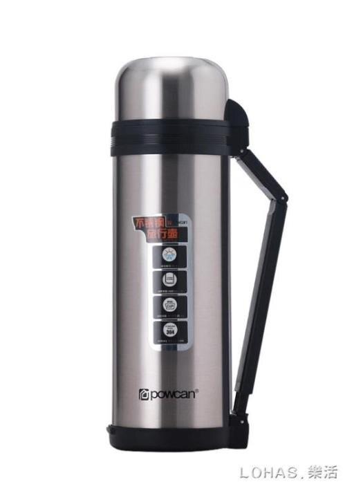 保康保溫杯大容量保溫壺男暖熱水瓶戶外不銹鋼家用車載旅行水壺2L