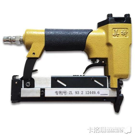 釘槍 meite美特P622C P630C氣動蚊釘槍 全自動免調紋釘槍 無頭釘槍 免運