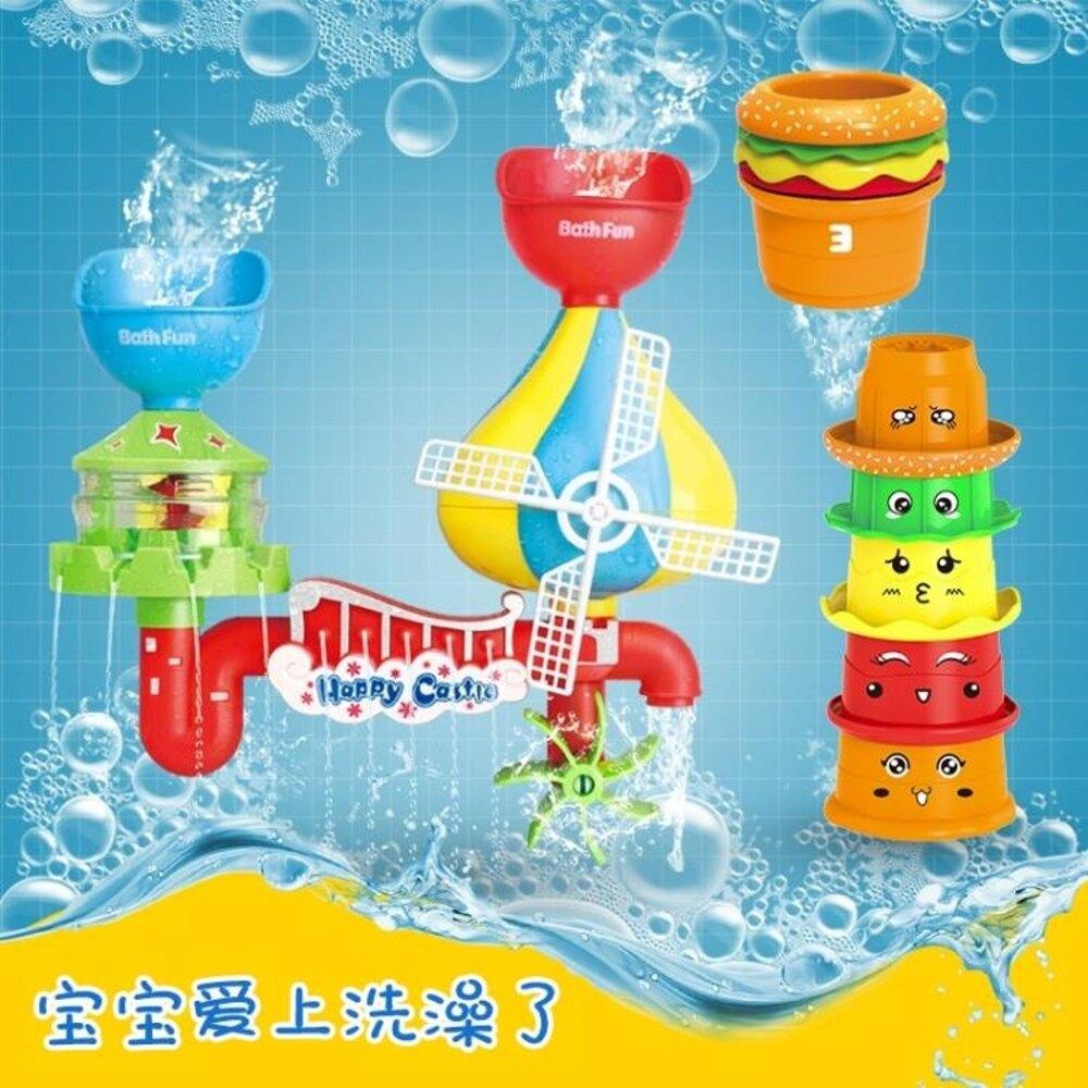 寶寶洗澡玩具城堡轉轉樂向日葵花灑套裝男孩女孩兒童泡澡淋浴戲水 尾牙年會禮物