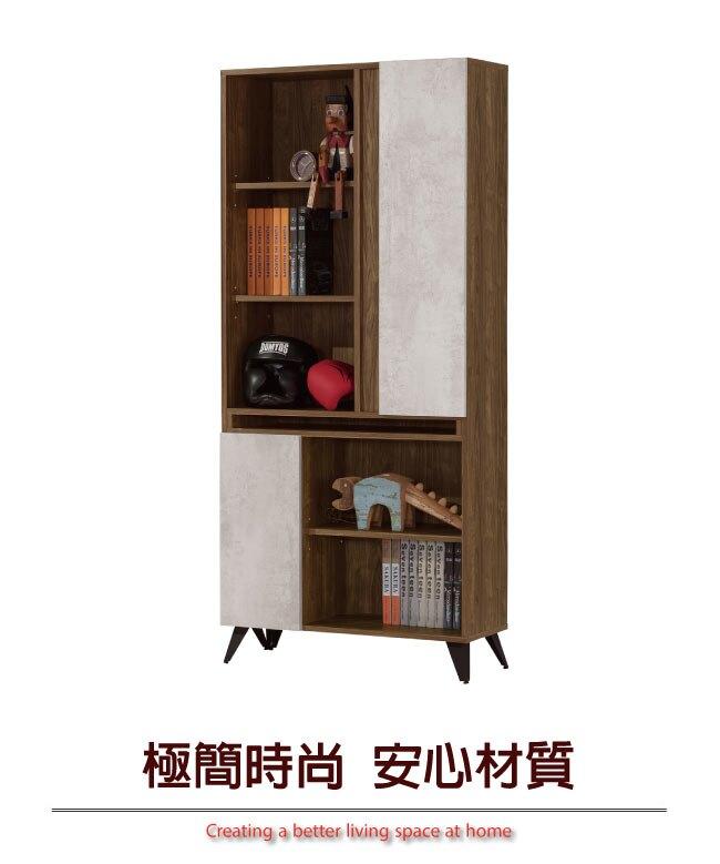 【綠家居】艾卡路 時尚2.7尺雙色書櫃/收納櫃