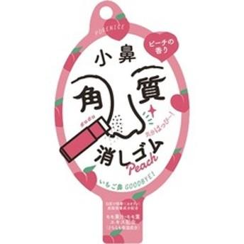dポイントが貯まる・使える通販  ポアナイス 小鼻角質消しゴム ピーチの香り (3g) 【dショッピング】 洗顔フォーム おすすめ価格