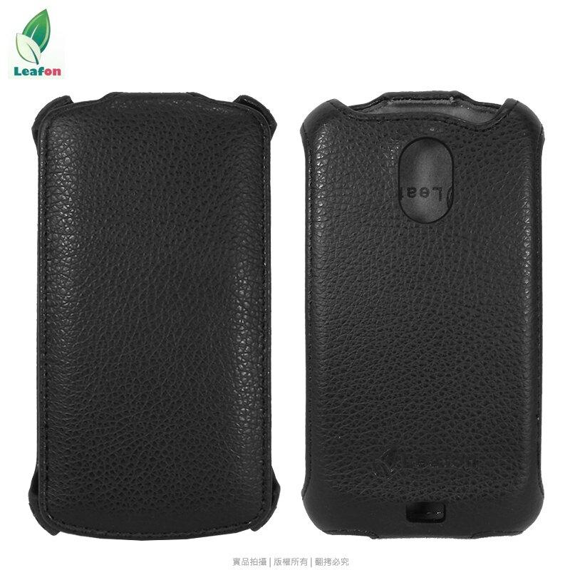 Leafon Samsung GALAXY S i9003 真皮皮套/真皮手工製品/掀蓋盔甲皮套/保護套/保護殼