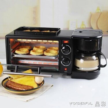 吐司機 電烤面包機多功能吐司機神器三合一早餐機家用全自動多士爐箱 220v 領券下定更優惠